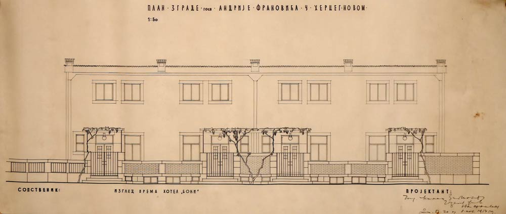 Ulazne fasade, izgled prema susednom hotelu
