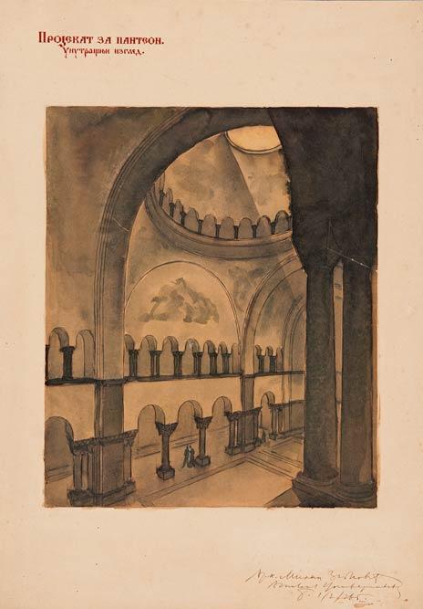Izgled unutrašnjosti Panteona