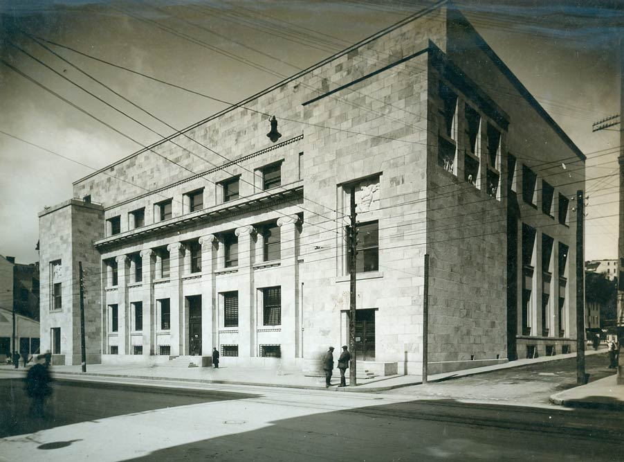 State Mortgage Bank in Sarajevo, photo from the 1930s