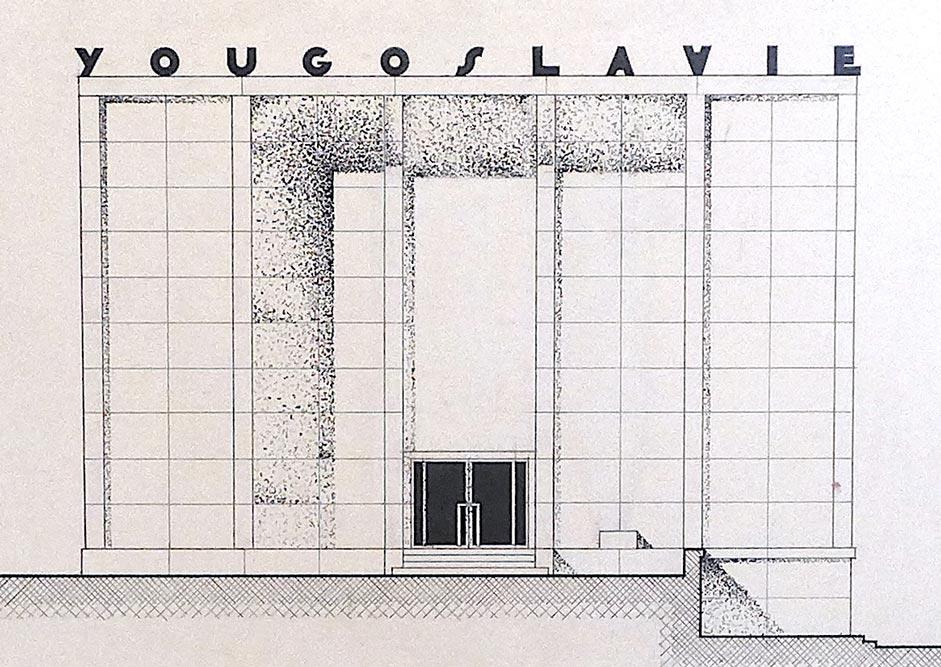 Entrance facade of the Yugoslav pavilion