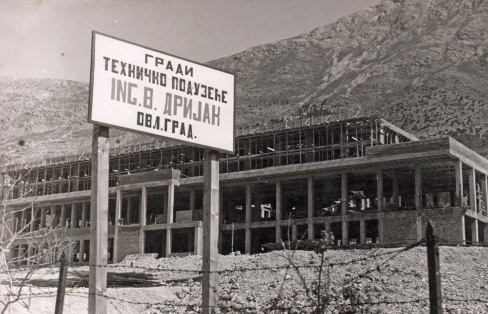 Health center under construction, photo