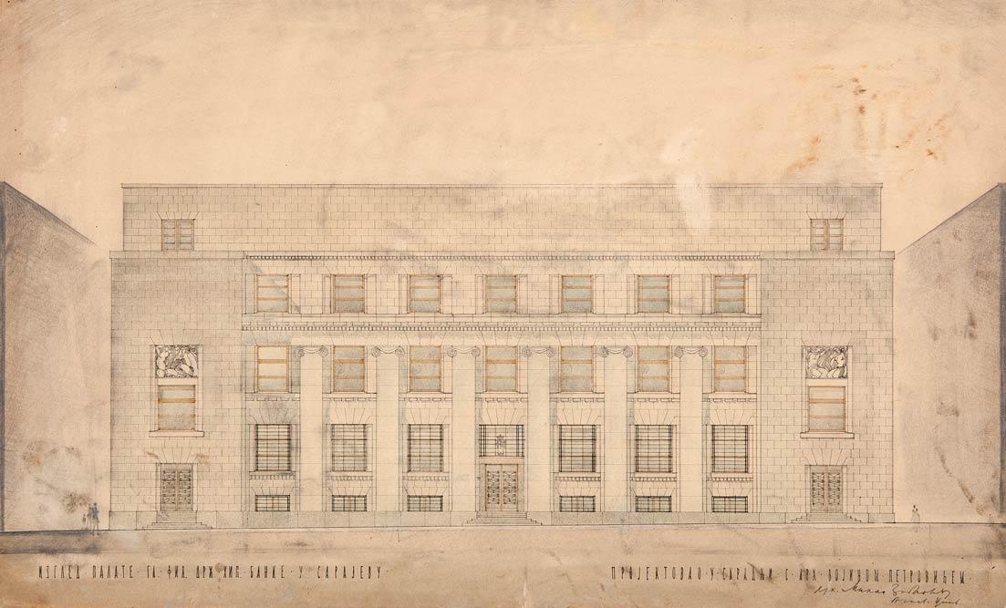 Ulični izgled, glavna fasada