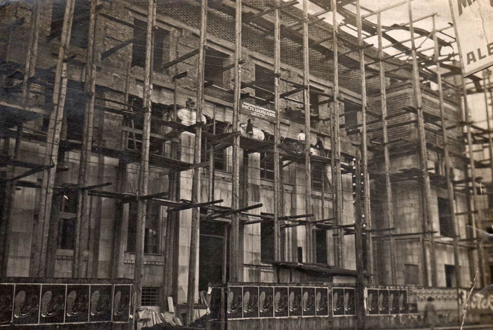 Bank building under construction, photo