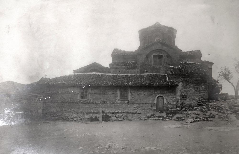 Crkva Sv. Klimenta u Ohridu, pogled s južne strane, fotografija iz 1923. godine