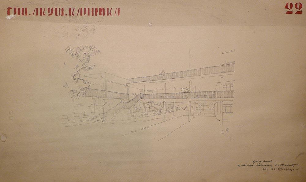 Perspektivni crtež, deo spoljašnjeg ambijenta
