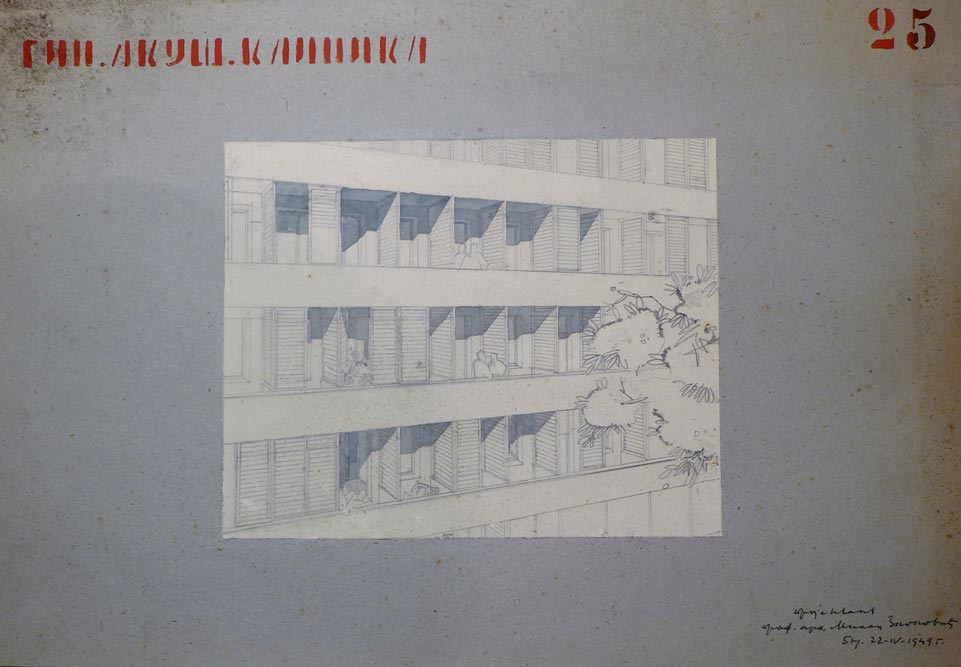 Perspektivni crtež, deo fasade