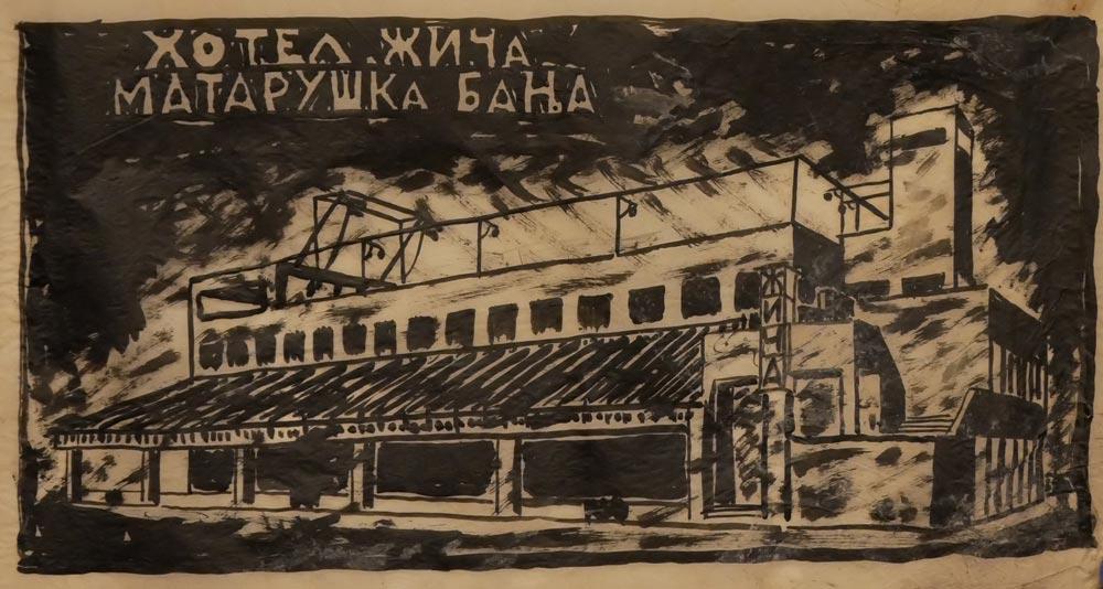 Hotel Žiča, reklamni crtež