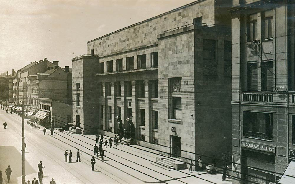 Street front with the building of the State Mortgage Bank, photo