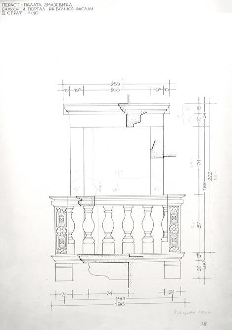 Palata Zmajevića u Perastu, balkon i portal na bočnoj fasadi, drugi sprat
