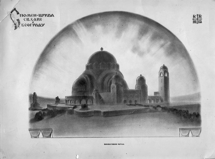 Konkursni prikaz za spomen-hram Sv. Save