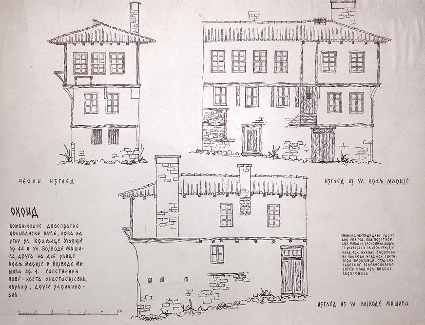 Kombinovane dvospratne hrišćanske kuće u Ohridu, izgledi. Snimljeno tokom ekspedicije 1935. godine