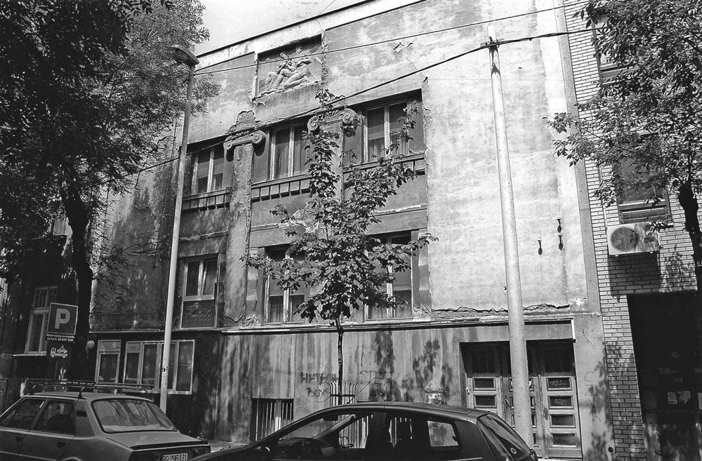 Ulična fasada, sadašnje stanje, fotografija