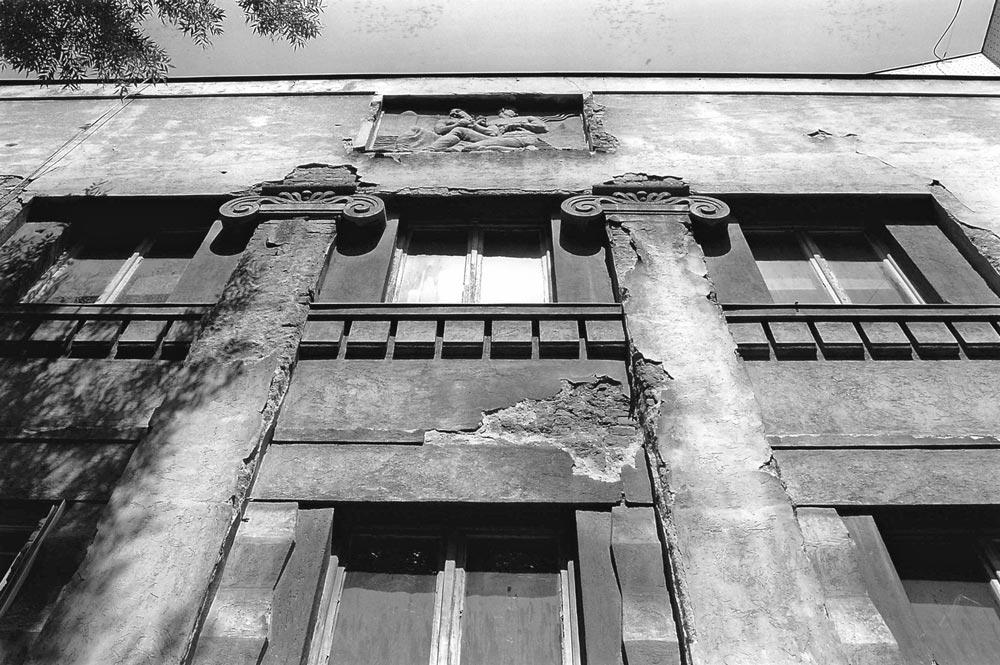 Centralni deo ulične fasade, fotografija