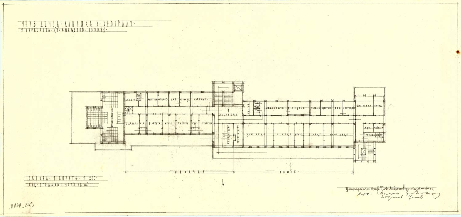 First floor plan, the second variant to a lesser extent