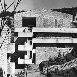 """Turističko naselje - hotel """"Mediteran"""""""