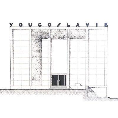 Jugoslovenski paviljon u Parizu