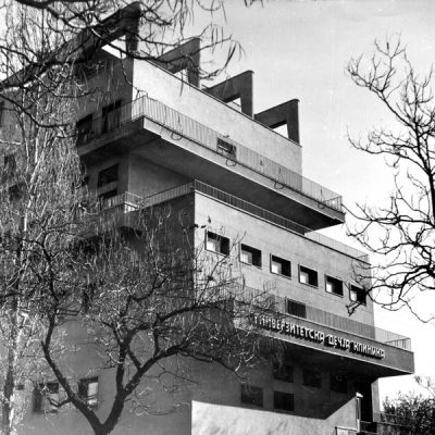 Univerzitetska dečja klinika